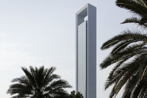 ADNOC Tower