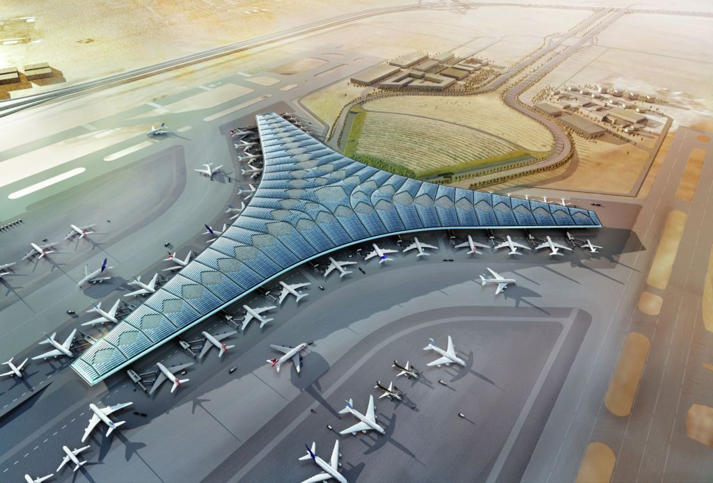 Kuwait International Airport (Terminal 2)